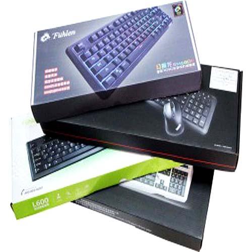 键盘盒.jpg